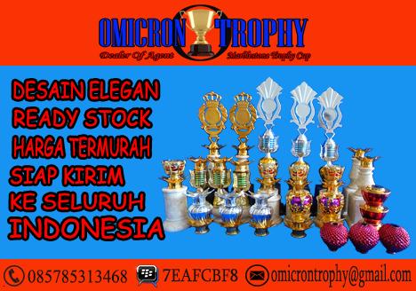 Omicron Trophy