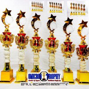 model piala terbaru omicron trophy